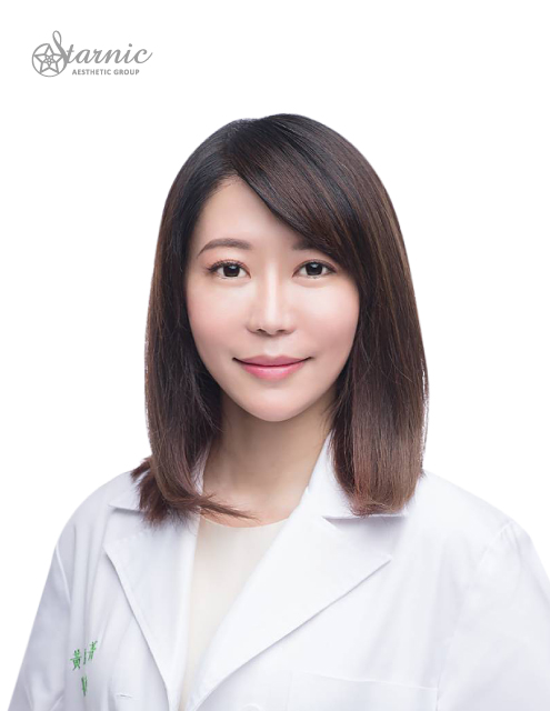 星和診所-黃蘭菁醫師