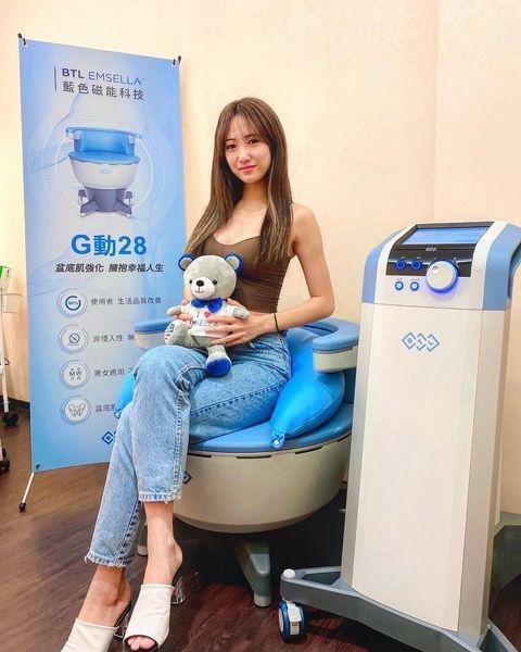 【G動椅】星和診所/台南醫美-鄭玉貞醫師-改善頻尿的小祕訣-林苡