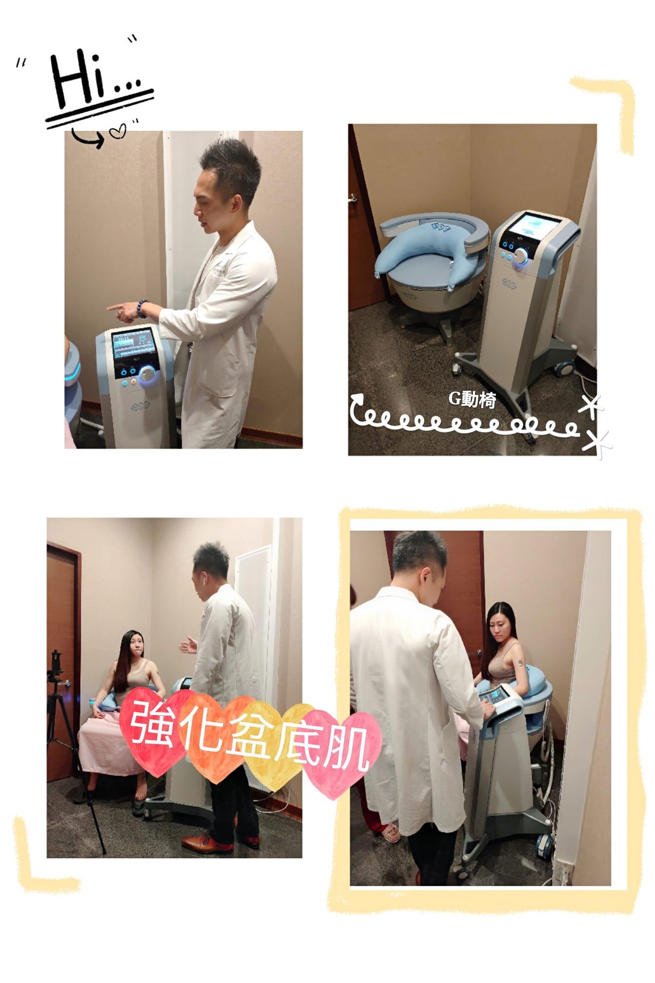【G動椅】星和診所/台中醫美-小涵