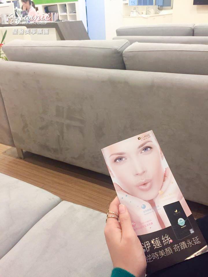 竹北醫美星和診所_Ellanse洢蓮絲蘋果肌_洪曼珊醫師